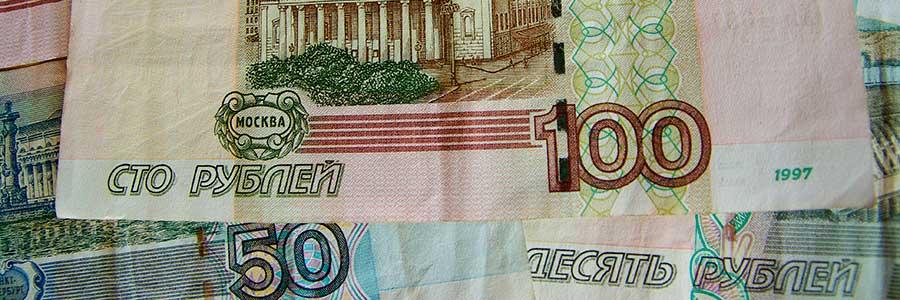 Зарплата главного бухгалтера в москве